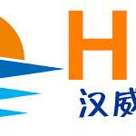 扬州汉威科技有限公司