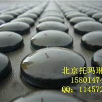 北京老伴托玛琳床垫厂