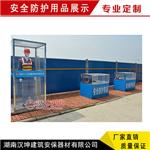 安全体验馆 安全防护用品展示 厂家直销