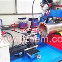 上海管子自动焊机