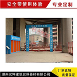 湖南验安全体验馆区  安全带使用体专业厂家