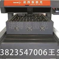 2000W单头激光刀模切割机
