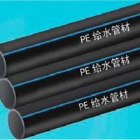 供应联塑UPVC管/联塑PE管/联塑电缆管