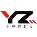 武汉艾斯图防腐屋面结构有限公司