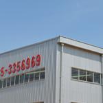 烟台百斯特铝业有限公司