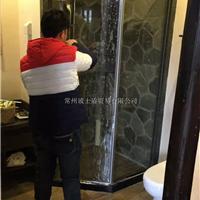 供应淋浴房安全透明防爆膜贴膜施工