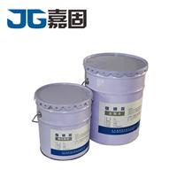 嘉固JG-2粘钢胶 粘1平米钢板用6公斤粘钢胶