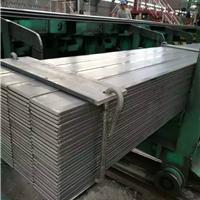 天津市震翔板带加工有限公司