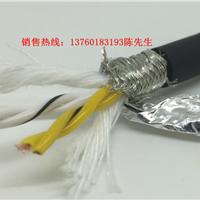 供应4芯0.3平方拖链双绞屏蔽电缆TRVSP4*0.3