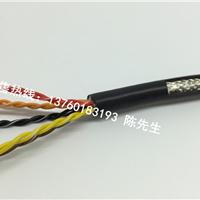 10芯0.3平方拖链双绞屏蔽电缆TRVSP10*0.3
