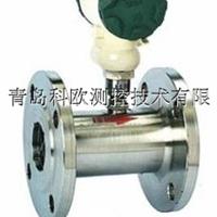 连云港液体涡轮流量计价格液化气流量计便宜