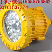 供应 LED防爆灯50W