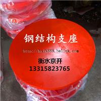 供应抗拔球铰支座 球型钢支座