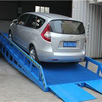 宜昌移动式登车桥只需单人操作提高工作效率
