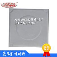 款式多样铝扣板天花 铝扣板规格 河北铝扣板厂家