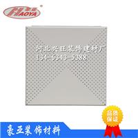 供应滚涂木纹铝扣板厂家 铝扣板规格齐全