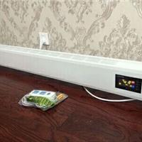 供应踢脚线电暖器 碳纤维电暖器 碳晶电暖器