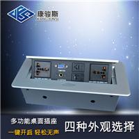 供应6位桌面插座 多功能桌面插座线盒