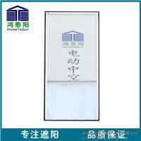供应电动百叶中空玻璃遮阳节能