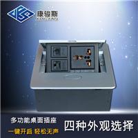 供应台面插座 多功能桌面插座 批发商