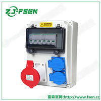 供应工业插座箱 塑料防水电源插座箱 配电箱