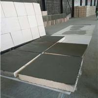 改性复合酚醛砂浆网格布苯板