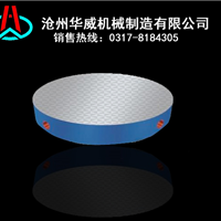 铸铁圆形平板 圆平台