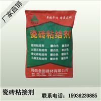 开封瓷砖粘接剂  瓷砖胶生产厂家