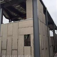 供应广州轻质水泥隔墙板 墙体板 轻质墙板砖