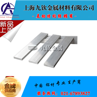 7075t651铝板西南价格