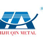 上海九钦铝业有限公司