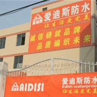 深圳市龙岗区奥博斯建筑材料厂