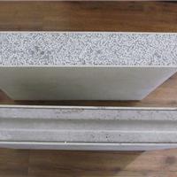 供应轻质隔墙板二次结构水泥聚苯颗粒隔墙板