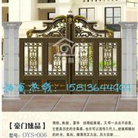 东莞定制铸铝艺大门、庭院欧式大门价格