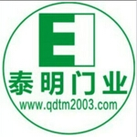 青岛泰明门业有限公司