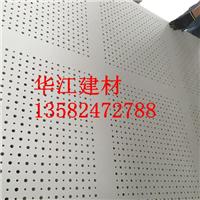 河北华江机械有限公司