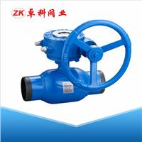 涡轮碳钢球阀Q361F 水利专用碳钢球阀
