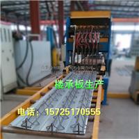 钢筋桁架楼承板 钢结构楼板 TD1-80