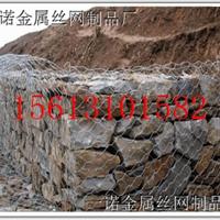 10*12cm孔高锌石笼网厂家-镀锌石笼网挡墙
