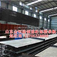 供应楼承板钢筋桁架楼承板专业生产品质保证
