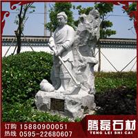 优质传统精美石雕二十四孝 花岗岩24孝人物