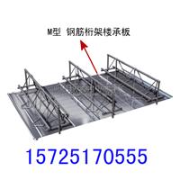 钢筋桁架楼承板 钢结构楼板TD1-70
