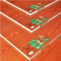 供应板材十大品牌新西兰智阁生态板富贵红杉