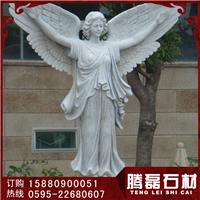 石雕西方人物 2017款石雕小天使价格