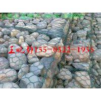 河北路桥防护格宾石笼网挡墙价格