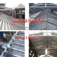 钢结构专用模板 开口式钢筋桁架楼承板