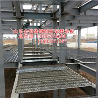 供应钢筋桁架楼承板 TD6―130 厂家直销