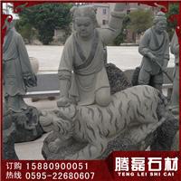 手工圆雕青石雕刻二十四孝 24孝石像1.5米高