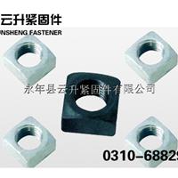 供应四方螺母|方母|四方母|方形螺母|厂家