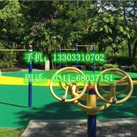 枣庄农村健身器材生产厂家优等健身路径直供